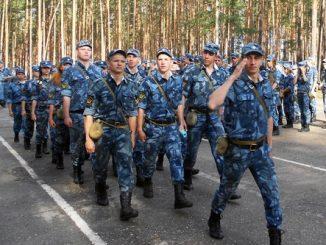 Новая форма ФСИН России